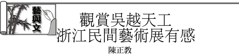 台湾东阳热定型机电路图